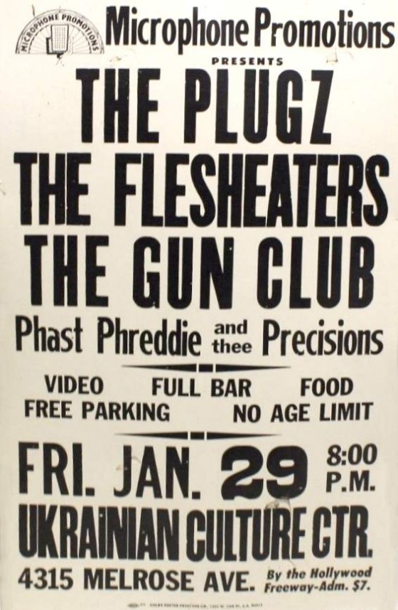 January 29, 1982